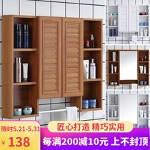 Ganlin mirror cabinet wall-mounted space aluminum bathroom mirror cabinet wall-mounted aluminum alloy mirror storage mirror