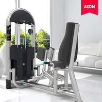AEON Oren Inner Thigh Muscle Trainer AS-315 Special Trainer Commercial StrengthEr.