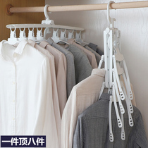 Hanger storage artifact multi-function traceless magic hanger hanger home clothes hanger plastic folding clothes