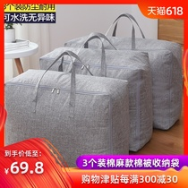 Quilt storage bag extra large luggage bag large bag clothes cotton quilt bag finishing clothing move packing hand