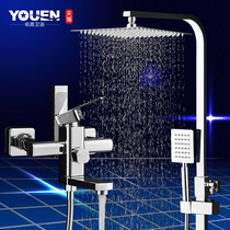 Yuen bathroom shower set full copper square pressurized shower nozzle set shower hot and cold water valve