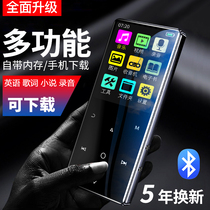 Youmai X3 Bluetooth mp3 player student version of the music Walkman mp4 touch screen to read the novel mp6 compact portable P3 cute listen to the fans you MP5 small P4 ultra-thin recording pen