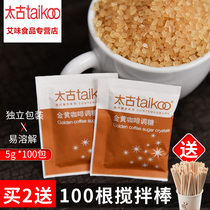 Taikoo ancient yellow sugar package gold yellow coffee sugar package brown sugar coffee yellow sugar companion 5g * 100 yellow sugar package
