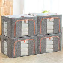 Large-capacity visual folding clothes storage box large cloth clothing box storage bag finishing wardrobe artifact home