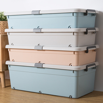 Bed storage box plastic clothes toys under the bed finishing box flat drawer large household storage box box