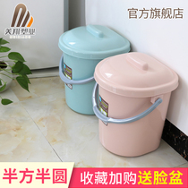 Mei Xiang Bucket plastic household thickened large portable cover water storage large capacity half square semicircle laundry bath bucket