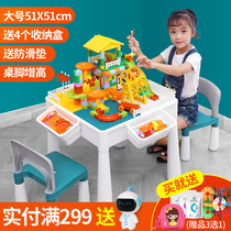 Childrens multi-functional building blocks table 3-6 years old baby 2 puzzle assembled men and women the size of the particle toy game table