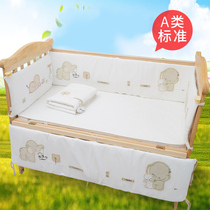 Comper cotton crib bed bed set can be removable baby bedding anti-collision childrens bed five-piece set