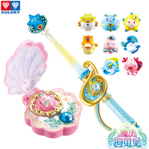 Magic wand Balala small magic fairy toy set childrens Princess Bala Bala turned colorful luminous magic sword