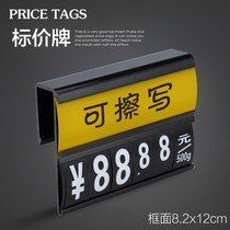 Price tag tag fruit hanging can write pop fruit and vegetable fresh label supermarket digital price card