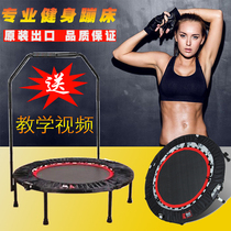 Tianxin trampoline adult gym children indoor home children bounce slimming exercise small jump bed.