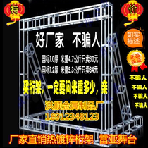 Factory direct Truss stage rack steel aircraft rack stage line rack advertising background metal rack wedding Truss