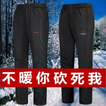 Mens casual pants loose large size father elderly warm pants in the elderly cotton pants men winter thickening wear