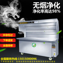 Smokeless purifying barbecue car commercial large Night Market mobile stall outdoor large environmental protection fume purification barbecue car