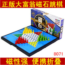Véritable Monopoly Checkers Portable Pliant Adult Children's Magnet Checkers Large Puzzle Desktop Game Chess
