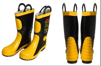 Promotions 02 fire boots fire rubber boots fire shoes Fire Protection boots rescue rescue boots with steel plate