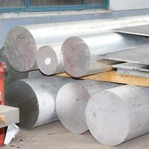 6061 aluminum rod diameter 5 spot to 600 spot mm supply zero cut aluminum cake mm large quantity favorably
