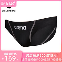 Arena Arena Swimsuit Triangle Fitness Swimpants Fashion Competitive Swimpants ARN7023M Swimsuit Federation Certification.