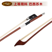 Boutique Brazilian Bass bow bass bow selection of materials playing solo bow