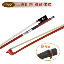 MOZA Brazilian hematoxylin handmade violin bow essence selection of materials round bow Rod playing solo bow