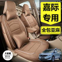 2019 Geely Jiayi special seat cover six or seven seats surrounded by four seasons linen car cushion modified