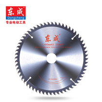 Genuine east into the Blade 4 inch 7 inch 9 inch 10 12 14 inch aluminum alloy circular saw blade east city cutting sheet