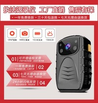 Law Enforcement Recorder X5S Micro Motion Camera HD Night Vision 1296P HD Professional Field Recorder.