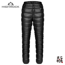 Tianshi authentic down pants men and women wear to wear 2018 new winter outdoor warm high waist goose down liner pants