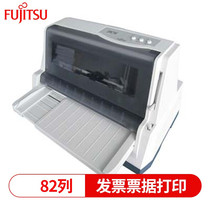 Fujitsu DPK760E needle printer push Taobao express single ticket invoice printer out of the library single
