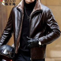 Woodpecker winter mens fur one coat leather padded thickened turned wool collar casual baggy jacket coat