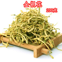 Yimeng mountain premium Wild Honeysuckle tea herbal tea pingyi honeysuckle can be used with dandelion tea