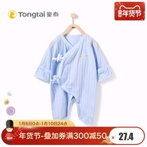 Tongtai summer newborn clothes baby cotton bodysuits 0-6 months boys and girls romper romper thin