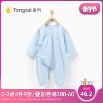 Tong Tai newborn baby clothes spring and summer thin section newborn children Siamese clothing 0-3 months male and female baby clothes climbing clothes