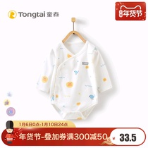 Tong Tai new clothes newborn infants partial open body clothes 1-18 months men and women baby cotton bag fart clothing
