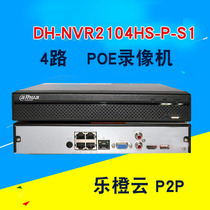 Dahua new single disc 4-way POE network DVR DH-NVR2104HS-P-S1 Le Orange cloud P2P