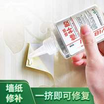 Wallpaper self-adhesive glue repair rice glue-free strong repair paste wallpaper glue wall paste edge patch glue.