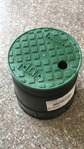 United States Rain Bird PVB6RND valve box 6-inch valve box six-inch round valve box quick take valve box genuine