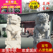 Stone carving marble white marble Bluestone lion pair of Watchmen town house door home ancestral hall trumpet graveyard ornaments