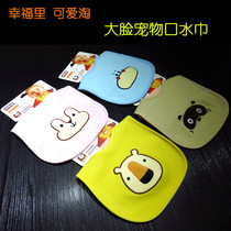 Happiness in the lovely spring and summer infant pure cotton spit towel cartoon three-dimensional shape spit pocket childrens rice pocket.