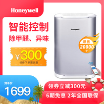 Honeywell Honeywell Air Purifier home in addition to formaldehyde smart quiet bedroom in addition to smoke and haze