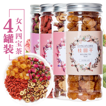 JuJube Guiyuan wolfberry Flower Tea combination Beauty Detox Nourishing tea Health tea woman Palace Cold conditioning qi and blood internal tone