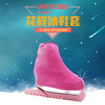 Thunder Tiger vPro pattern skate shoes shoe cover ice shoes protective shoe cover figure skating shoes