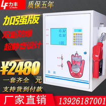 Car diesel tanker 12V24V220V automatic small explosion-proof brushless refueling equipment gasoline