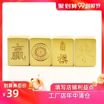 Custom lettering brass mahjong gifts Guangdong mahjong cards color cartoon mahjong golden gift personality small mahjong