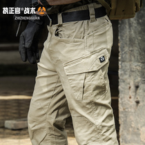 Archon tactical pants male stretch slim military pants autumn and Winter Special Forces Training Pants multi-pocket outdoor overalls