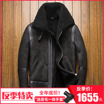 Anti-Season original ecological fur one male b3 flight service short paragraph leather jacket motorcycle leather leather fur coat