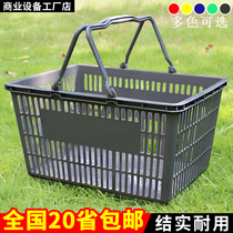 Supermarket shopping basket carry-on basket new material thickened large plastic frame lever with wheel editing home convenience store to buy vegetable baskets.