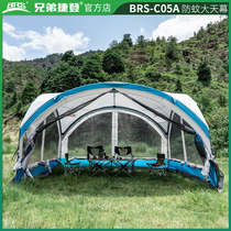 Brother outdoor big sky camp anti-mosquito rain and wind can lift tent camp folding rain shed BRS-C05A.