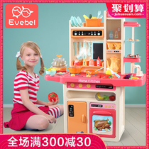 Childrens kitchen toys set simulation kitchenware girl play house cooking cooking toys large baby 3-6 years old 5
