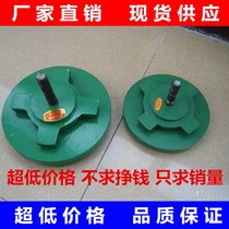 S78 series punch adjustable Horn equipment foot machine pad horizontal adjustment shock absorber Horn shockproof Horn
